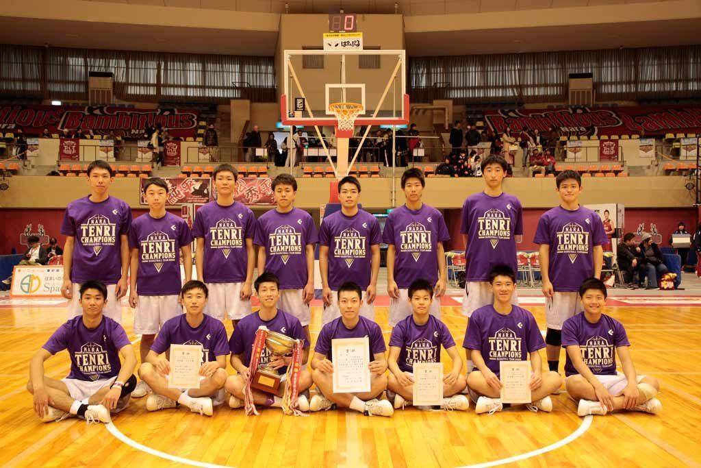 天理高校バスケットボール